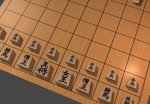 shogi chess